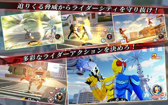假面骑士格斗游戏下载
