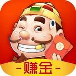 闲来斗地主官方正版app