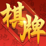 高达棋牌app