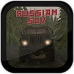 俄罗斯SUV模拟免付费版