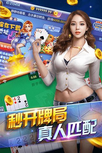 小仙女棋牌手机最新版