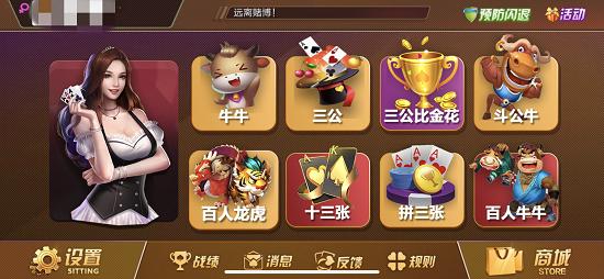 清茶社大联盟最新版