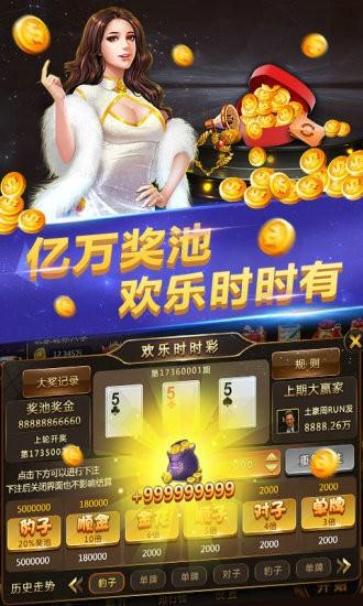 金牛大联盟棋牌手机官网版
