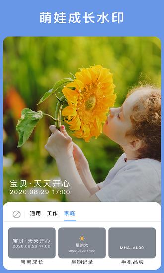 云联相机app下载