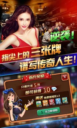 浩天棋牌app最新版