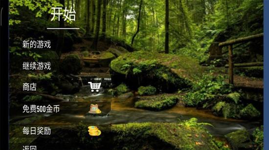 生存森林中文版