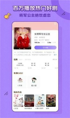 饭角app无限饭粒版