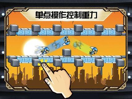 反重力小子中文版