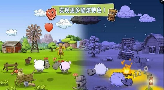 云和绵羊的故事2破解版