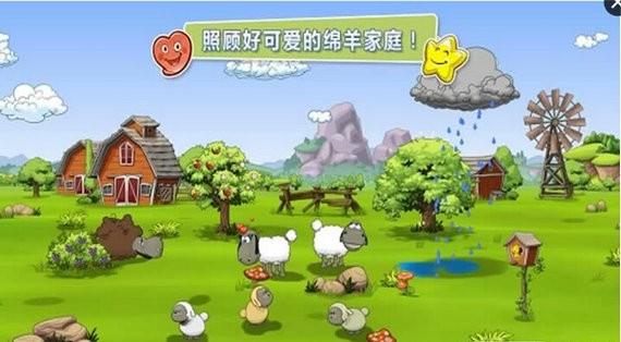 云和绵羊的故事2下载