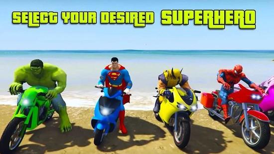 超级英雄摩托车特技游戏破解版