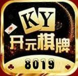 开元8019棋牌最新手机版