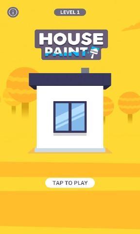 住宅油漆无限金币版