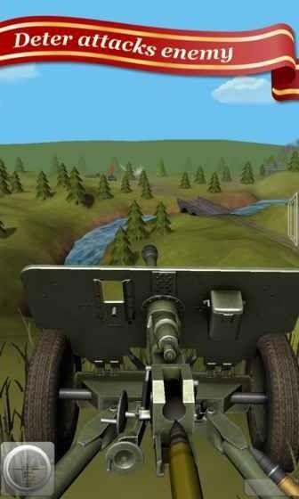 重型火炮模拟器安卓版