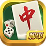 和平棋牌app