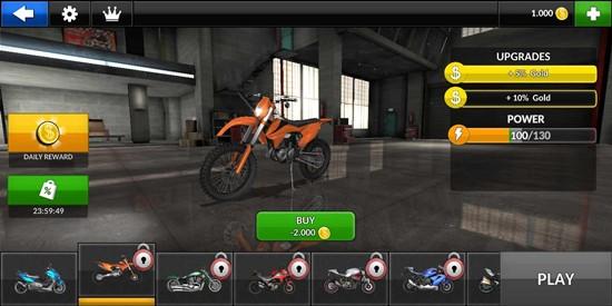 摩托骑士游戏中文版