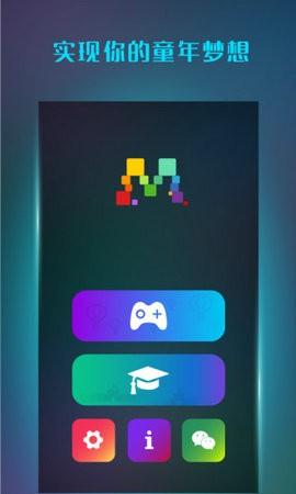 魔方学院app最新版
