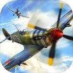浴血战机二战空战最新版