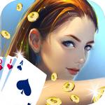 河间棋牌app最新版
