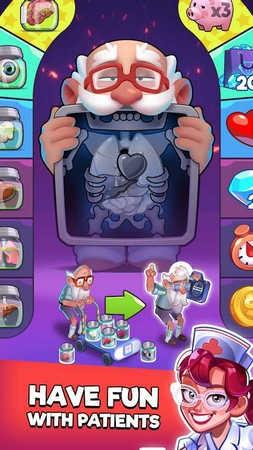 疯狂医院手机版