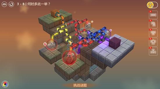 水熊游戏中文版