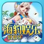 海豹娱乐棋牌免费版