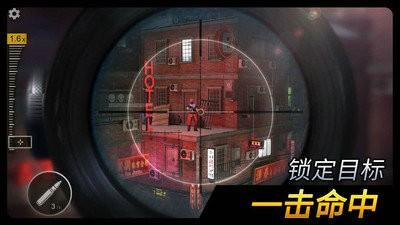 千纹时空狙击3D无限钻石版