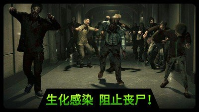 千纹时空狙击3D游戏下载