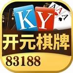 开元83188棋牌安卓版