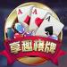 亨趣棋牌app