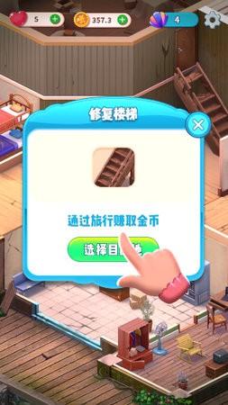 千年一路游戏安卓版