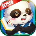 熊猫麻将外卦神器下载安装免费版