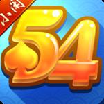 小闲54棋牌官网手机版