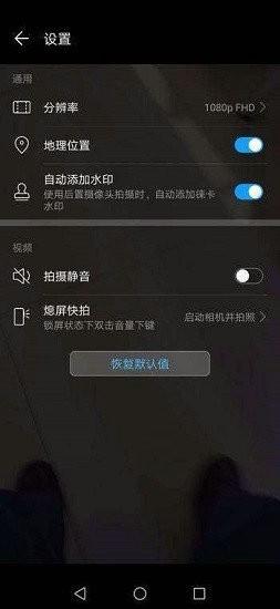 华为鸿蒙os beta版