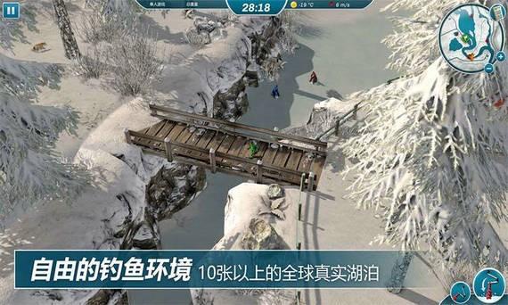 冰钓大师中文最新版