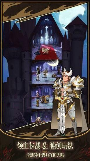城堡之夜官网版