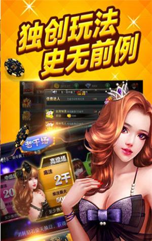 德比棋牌app官方版