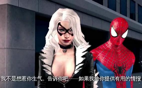 蜘蛛侠2英雄远征手机版