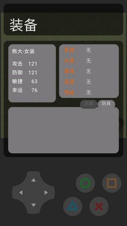 熊熊荣耀游戏下载