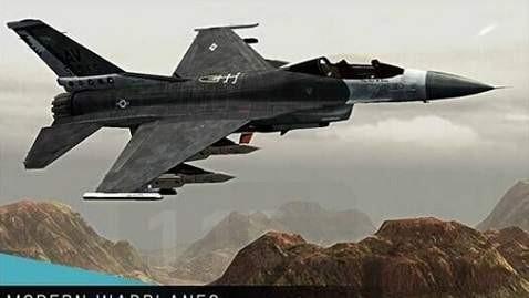 现代战机2021无限金币版