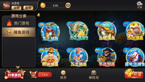 7997金牛棋牌官网最新版