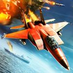 空中战争无敌版