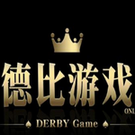 德比游戏app官方版