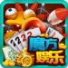 魔方娱乐app最新版  v2.2.0 真人福利版