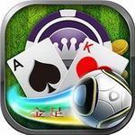 金足互娱app