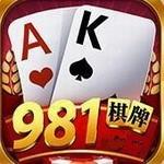 981cc棋牌优惠中心安卓版