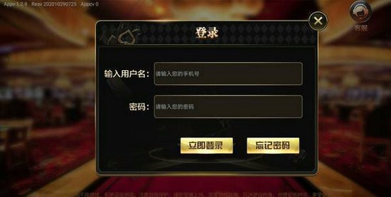大金奖棋牌da2安卓版最新版