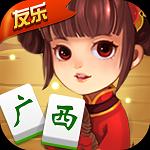 友乐广西麻将app苹果版
