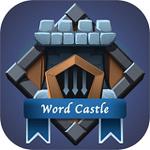单词城堡安卓版