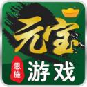 08873con元宝棋牌安卓版